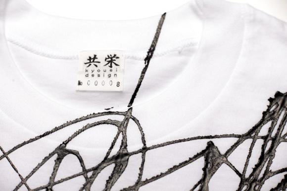 kyouei-design-shirt