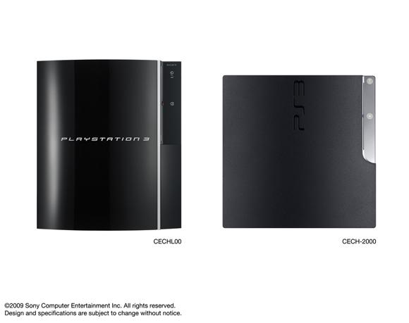 PS3-Slim-4