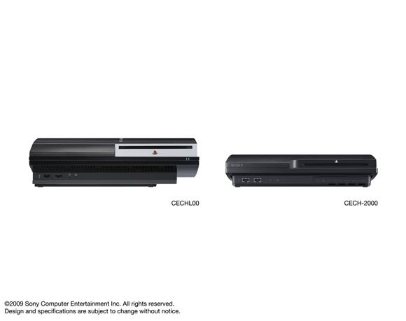 PS3-Slim-5